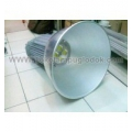 Lampu Industri LED 200 (4 x 50 Watt )