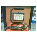 Lampu Sorot Halogen 150 Watt 12V DC